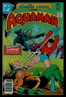 DC Comics ADVENTURE Comics #452 AQUAMAN Aqualad vs Black Manta VFN- 7.5
