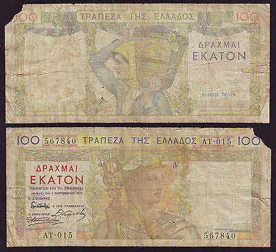Greece  Kingdom 100 Drachmai 1935 P#105  ΑΤ=015 567840 (Д-018)