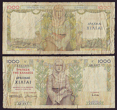 Greece Kingdom 1000 Drachmai 1935 P#106  -LOOK-