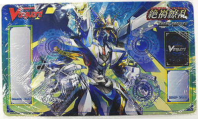 NEW Cardfight Vanguard Catastrophic Outbreak SNEAK PREVIEW Rubber Playmat