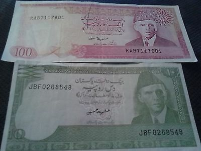 State Bank Of Pakistan 100 10 Rupees Note