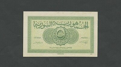 SYRIA - 5 piastres  1944  P55  Uncirculated-  ( World Paper Money )