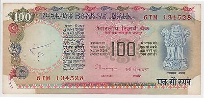 (N2-79) 1979 India 100 rupees bank note (M)