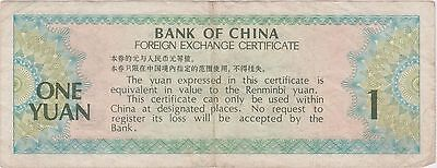 (N2-43) 1990s China 1 YUAN bank note (O)