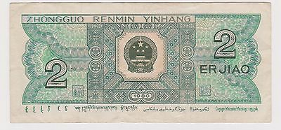 (N2-39 1980 China 2 Yuan bank note (K)