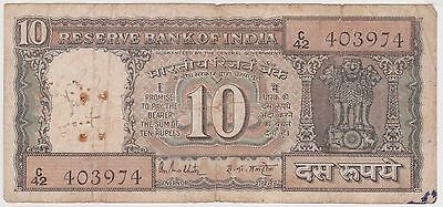 (N2-76) 1970s India 10 rupees bank note (J)