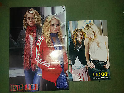 olsen twins posters