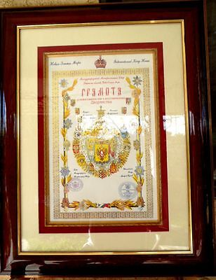 Russia Russian Certificate Icon About Granting Titles of Nobility 26 3/4 x 21 in