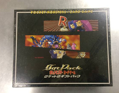 Vintage 1997 Factory Sealed Ultra Rare Team Rocket Japanese Gift Box Pack Set