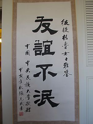 Chinese Scroll Painting Of Calligraphy, Signed And Sealed