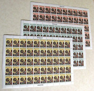 1st Gulf War IRAQ SADDAM HUSSEIN ERA 1981  MNH Complete 50 Sets In Full Sheet