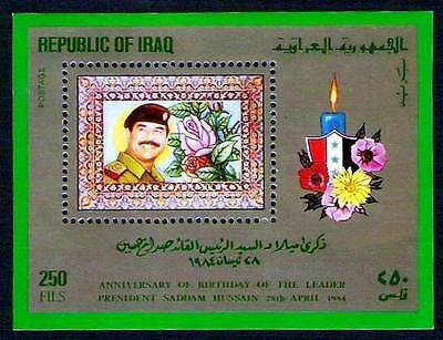 IRAQ SADDAM HUSSEIN  SOUVENIR SHEET  BIRTHDAY 1984 Scott# 1148  RARE