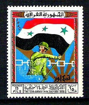 IRAQ IRAK 1968 Revolution FLAG SC 478 SG 809 Iraqi Stamp  MNH