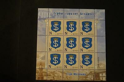 Belarus Weissrussland MNH** 2015 Mi.1068 KB Coat of Arms Schuchin sheet of 9