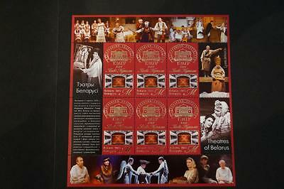 Belarus Weissrussland MNH** 2015 Mi.1079 KB Yanka Coupala National Theatre sheet
