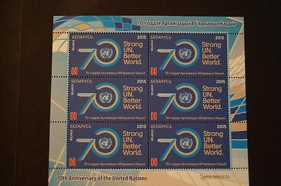 Belarus Weissrussland MNH** 2015 Mi.1069 KB70th Aniv. Of UN Sheet of 6