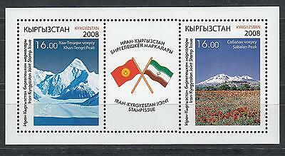 Kyrgyzstan Kirgistan MNH** 2008 Mi.523-524 A Bl.52 joint Issue Mountain