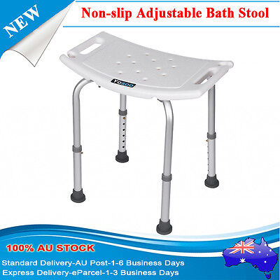 Rectangle Aluminum Alloy Non-Slip Shower Bath Stool Adjustable Height AU STOCK