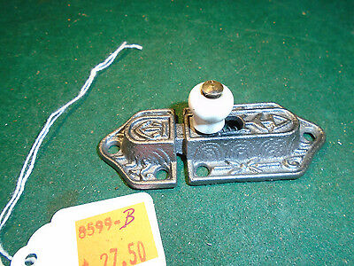 VINTAGE EASTLAKE CABINET LATCH w/ KNOB & MATCHING KEEPER   (8599-B)