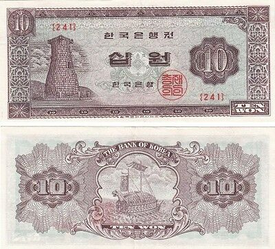 SOUTH KOREA 🇰🇷 10 Won Banknote, 1965, P-33, Circulated World Currency