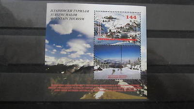 Macedonia Mazedonien 2016  MNH** Ma 711 Mountain Tourism - Joint Issue  Kosovo