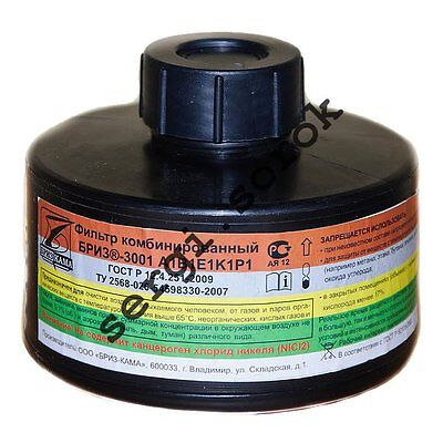 NBC Russian Gas Mask Filter Canister GP-5/GP-7/A1P3/ABC 40mm for GP-7/9 new