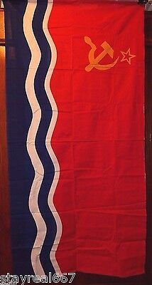 Authentic Vintage Soviet Latvia Soviet Republic Red Flag Cotton With Tag RARE!