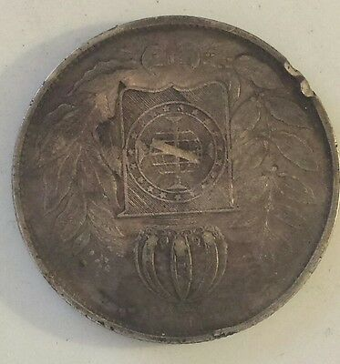 """""""1852 Brazil 2000 Reis """" Silver (.917) Coin Vf- Xf Condition  Not Prof Graded"""
