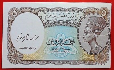 Egypt, 1940 5 Piastres Currency Note NO WATERMARK SPECIMEN