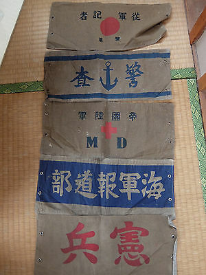 WW2 Japanese Army  Armband Reproduction!