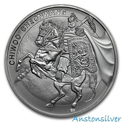 2017 South Korea Chiwoo Cheonwang 1 oz Silver BU Medal Encapsulated