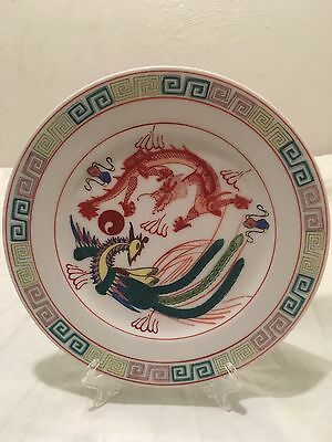 Chinese Plate Qing Dynasty GuangXu Marked Dragon Phoenix Porcelain