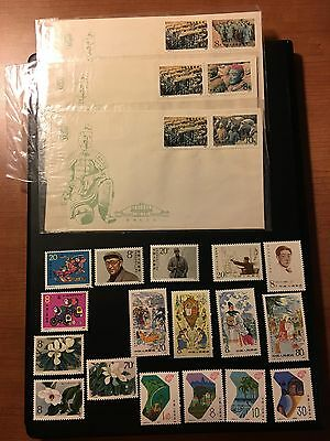 PRC Stamps/Envelope Of Qin Figures