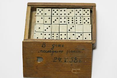 Antique vintage road Domino the times of the USSR 1958 VERY RARE exclusive!!!