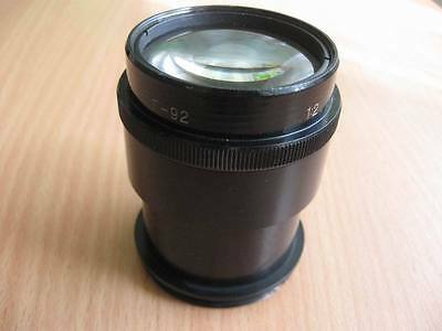 Helios f2 92mm USSR leti-60 projection lens portrait Lomo planar 6/4 90mm #G2