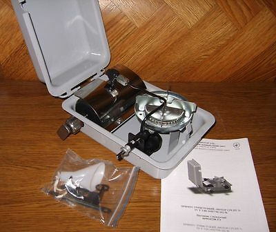Primus Camping Stove Motor Sich PT-3