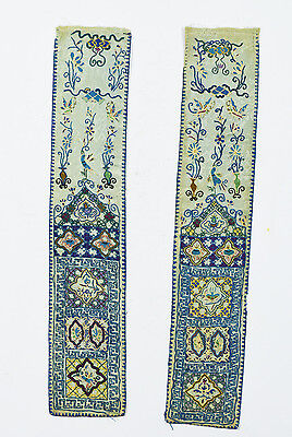 Pair Antique Chinese Embroidery Sleeve Bands Sash