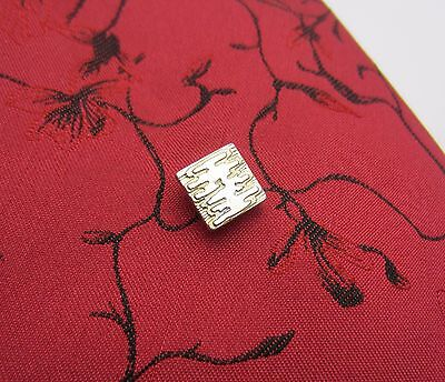 Vintage Mens Tie Pin Tack Textured Raised Pattern Silver Gold Tone Metal 1980s