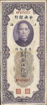 China P-329 The Central Bank of China 50 Customs Gold Units VF