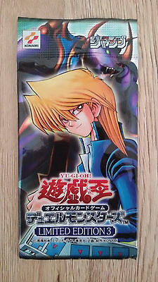 Yu-Gi-Oh Limited Edition 3 Joey Booster SEALED japanese