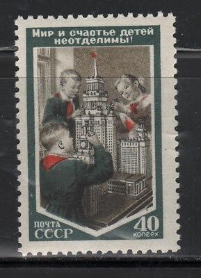 Russia 1956 Children Protection  Mnh  Cat 5.00