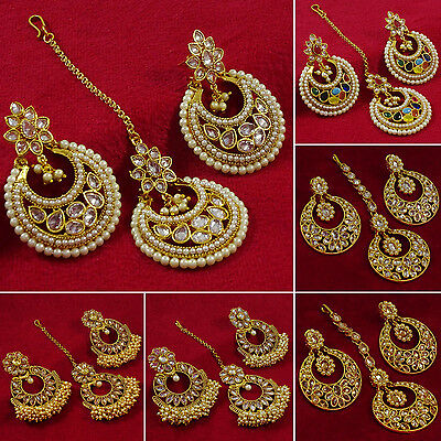 Goldtone Traditional Indian Women Maang Tikka Earring Set Jewelry BSE158-PAR