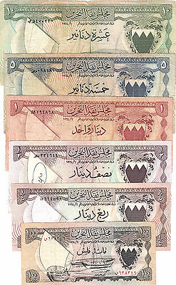 Bahrain Currency Board First issue 1964 Banknotes full set Bahrain Dinar