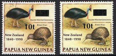 PNG 1994 E/GENCY OVERPRINT 10t ON 35t CASSOWARY USED 2 SHADES
