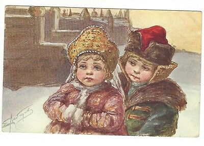 Antique Unused German Postcard of Children  Russian?