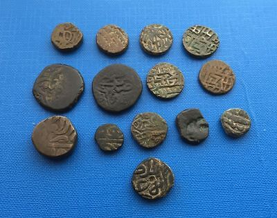 Central Asia Mix Lot Of 14 Coins