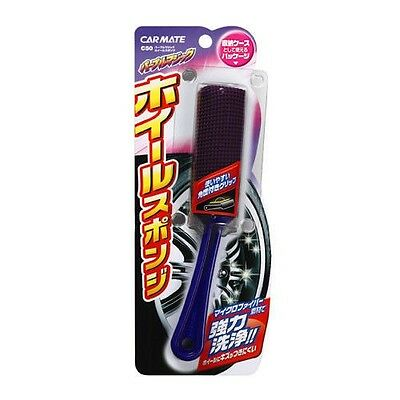 New Purple Magic Wheel Sponge Brush Cleaner Car Accessories
