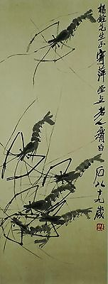 E044 Excellent Chinese Painting Scroll of Shrimp By Qi BaiShi(Best Artwork Gift)