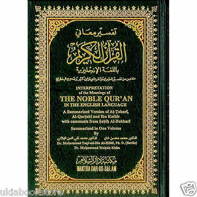 The Noble Quran Final Message From God Arabic / English Translation