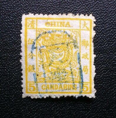 China 1883 Large Dragon 5 Candarins Yellow Chan 9, Nice Chop, Free to UK!!!